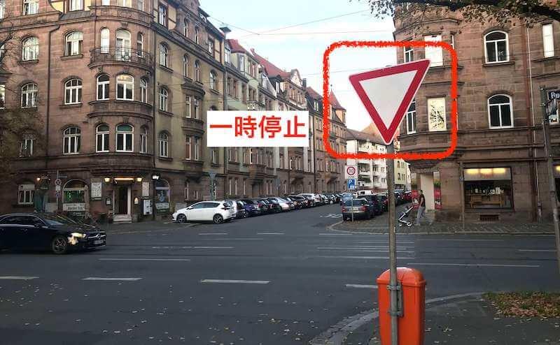 ドイツの道路交通法