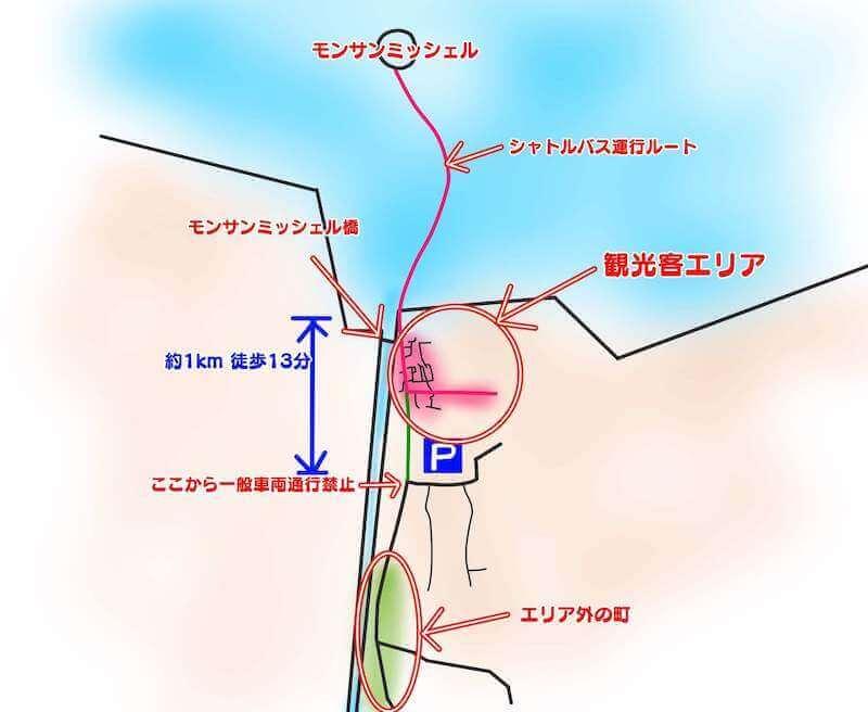 モンサンミッシェル観光エリア現地マップ