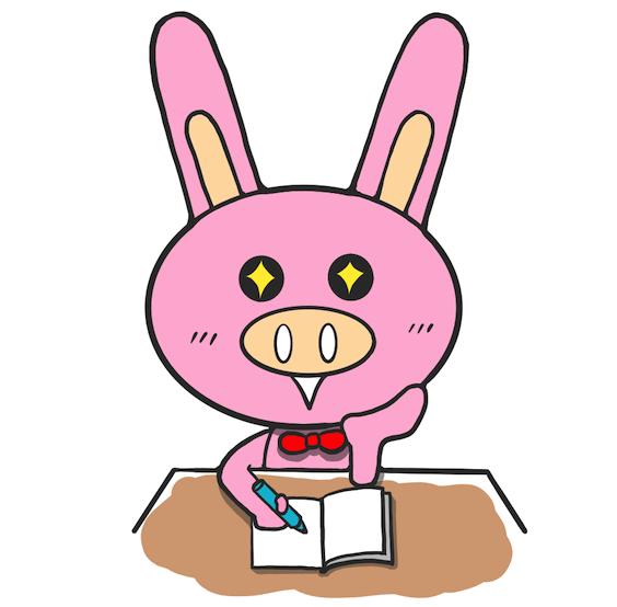 勉強するブタウサギ